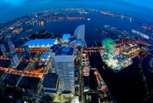 IASLC 2017 – 18° Conferencia Mundial de Cáncer de Pulmón